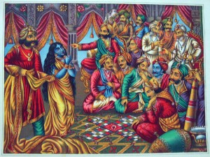 Draupadi_s_presented_to_a_pachisi_game